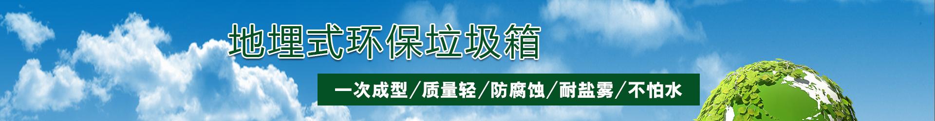 辽宁绿岛科技有限公司