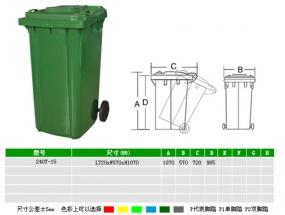 钢木分类垃圾桶采用钢木结合制作!