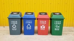 沈阳垃圾桶什么材质好?