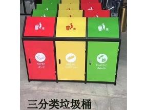 分类垃圾桶有利于培养居民的环保意识