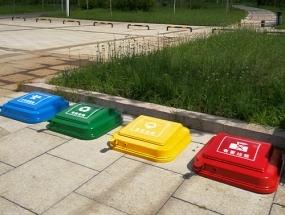 沈阳垃圾桶厂家为你介绍垃圾分类的意义