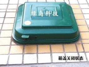 地埋垃圾桶收储状况及时跟进清运工作
