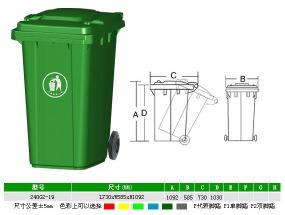 辽宁可分类垃圾桶