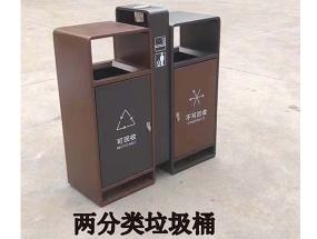 两分类垃圾桶